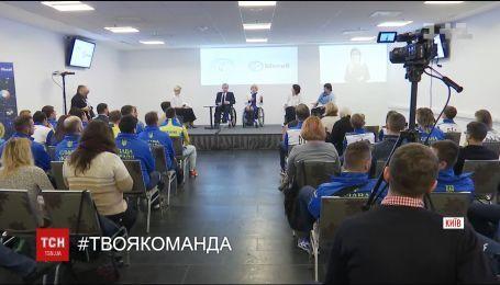 Украина готовится отправлять паралимпийцев в Южную Корею