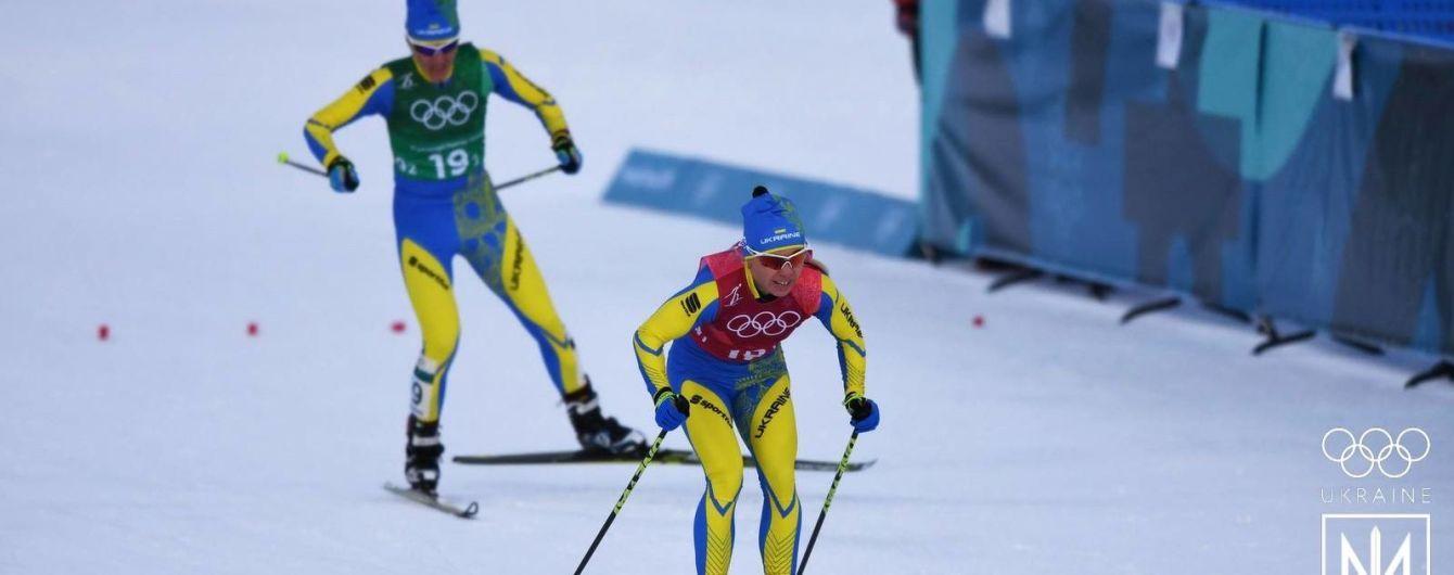 Олимпийские игры 2018 - День 16. Расписание и результаты соревнований украинцев
