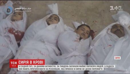 У Східній Гуті за тиждень загинули майже півтисячі людей