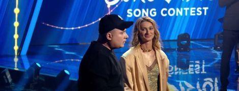 """Данилко послал """"в п*зду"""" фана TAYANNA и устроил певице проверку в финале нацотбора """"Евровидения"""""""