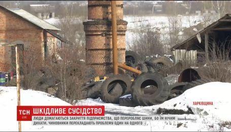 Жители города Кочеток и Чугуев требуют закрытия угарного предприятия, потому что им нечем дышать