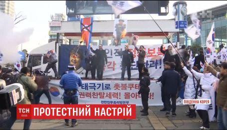 Тисячі людей у Сеулі протестують проти візиту делегації Північної Кореї до Пхьончхана