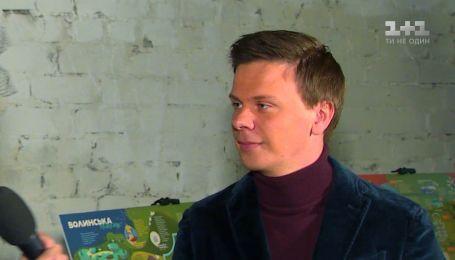 Дмитро Комаров пригадав, як був журналістом газети у 17 років і писав про Західну Україну