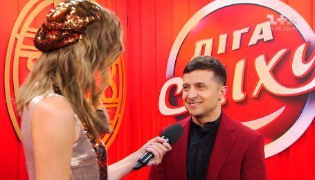 Владимир Зеленский рассказал о партии «Слуга народа» и стране своей мечты