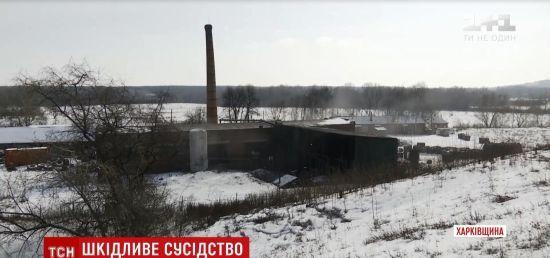 Під Харковом чиновники не можуть закрити шкідливе виробництво, попри рішення суду