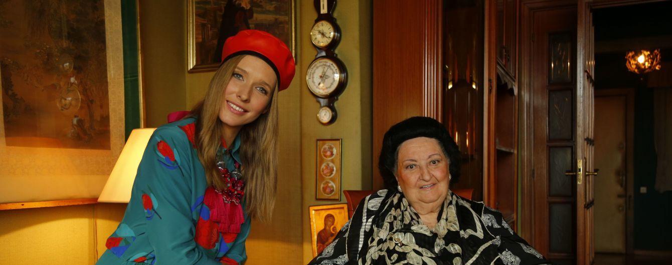 Оперная дива Монсеррат Кабалье показала свою квартиру и рассказала о любимых футболистов