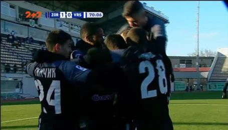 Заря - Ворскла - 1:0. Видео гола Гордиенко