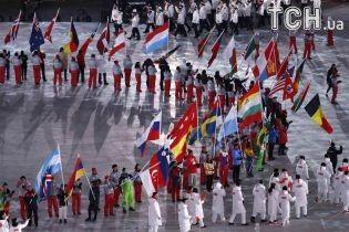 """Олимпиада-2018 завершилась. Украина завоевала """"золото"""", но опозорилась из-за скандалов и плохого инвентаря"""