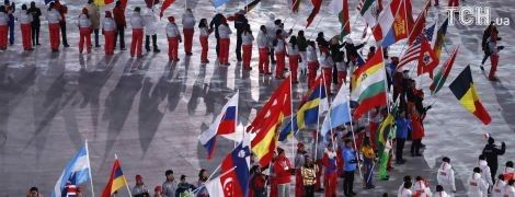 """Олімпіада-2018 завершилась. Україна здобула """"золото"""", але зганьбилась скандалом і поганим інвентарем"""