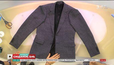 Стильний жіночий жилет зі старого чоловічого піджака – Дорого за недорого