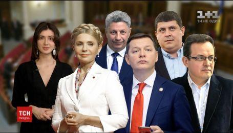 БПП может пойти на досрочные парламентские выборы в этом году