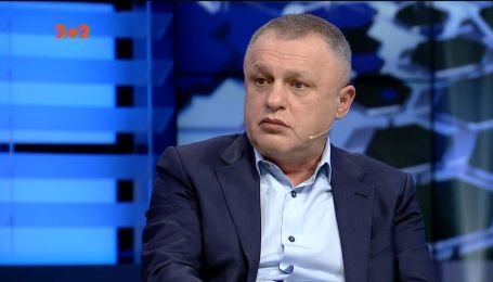 Игорь Суркис: Пусть дадут гарантии и сопроводят, мы сыграем в Мариуполе и вернемся назад