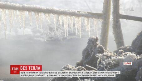 В Харькове семь десятков многоэтажек отключили от отопления
