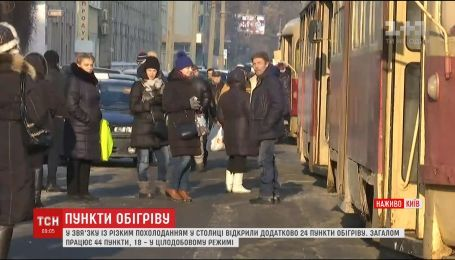 В Києві від морозу потріскалися дроти тролейбусів