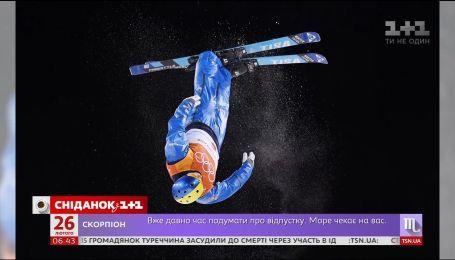 Чим завершилися Зимові Олімпійські ігри для України