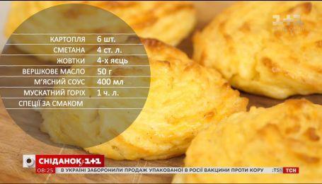 """Картопля """"Герцогиня"""" - рецепти Сенічкіна"""