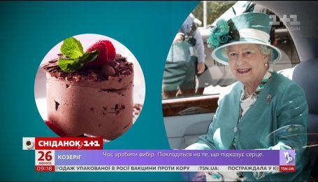 Сидить на дієті та вимагає дотримання правил - як харчується британська королева