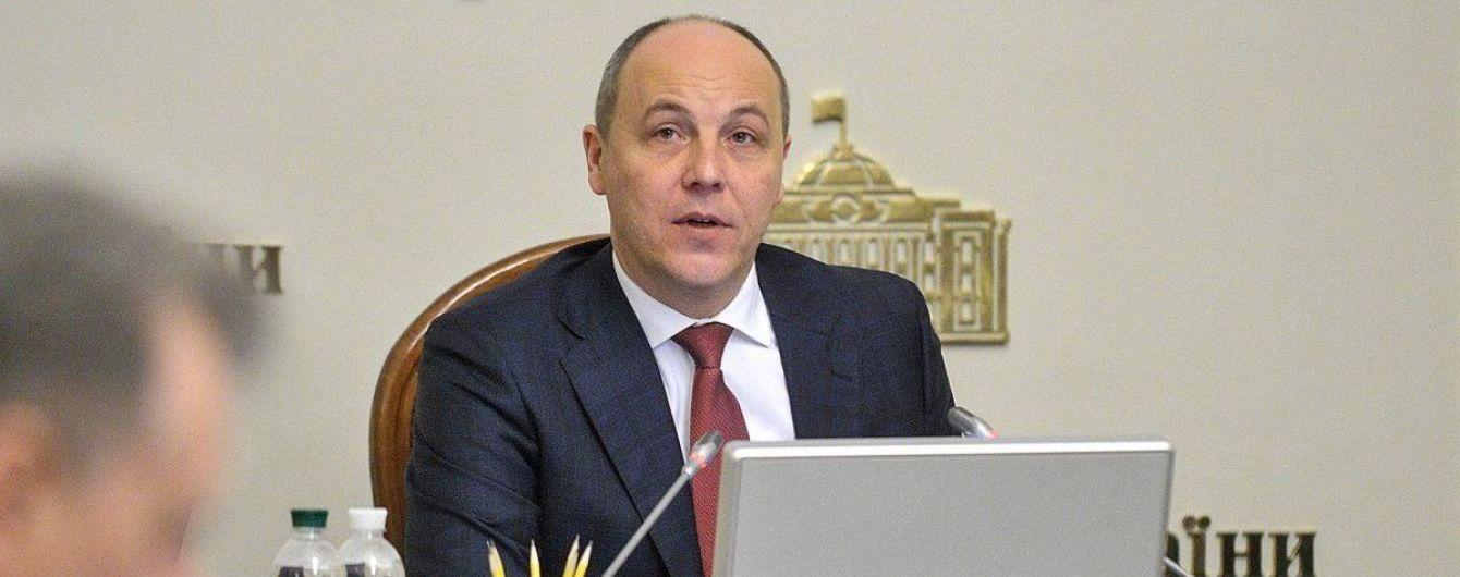 Парубій дав свідчення проти Медведчука на судовому допиті у справі Єфремова