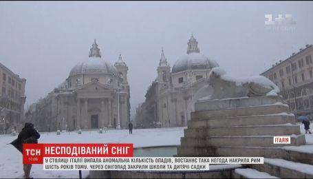 У Римі через аномальну кількість снігу закрили Колізей
