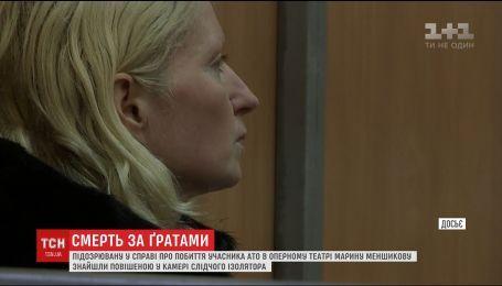 По факту гибели Марины Меншиковой начато служебное расследование