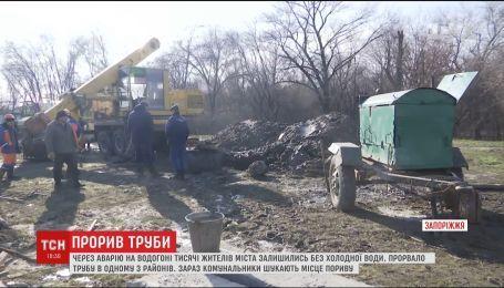 В Запорожье не удалось починить водоснабжение к темноте