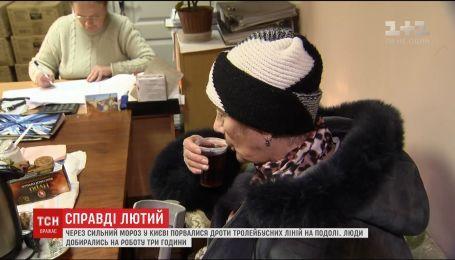 Пункты обогрева в Киеве посетило около тысячи человек