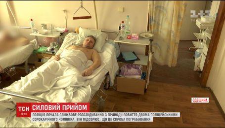 На Одещині двоє поліцейських відбили нирку 40-річному чоловікові