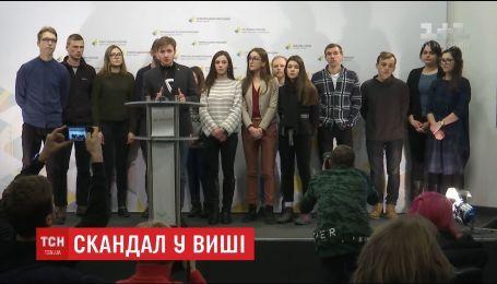 Студенты медуниверситета имени Богомольца объявили бессрочную забастовку