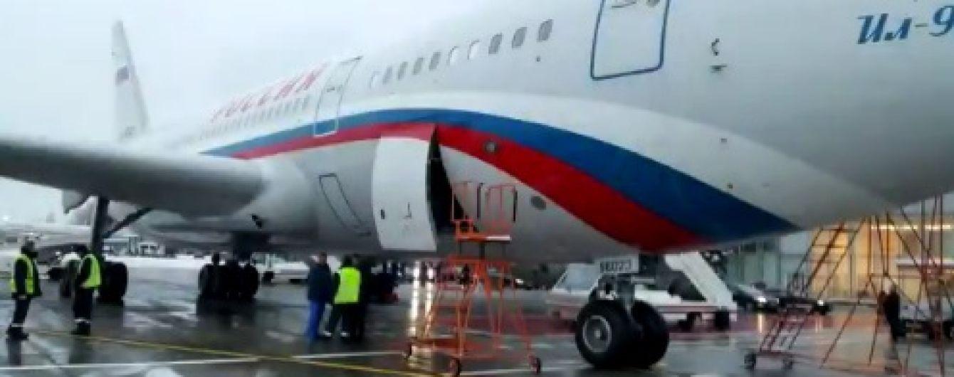 """Жандармерия Аргентины подтвердила подлинность фото с российским самолетом, который перевозил """"кокаин"""""""