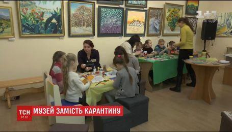 В Кропивницкому из-за гриппа устроили детский центр в областном художественном музее