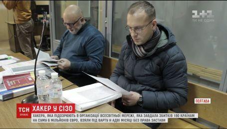 Полтавский суд взял под стражу хакера, которого разыскивали 30 стран