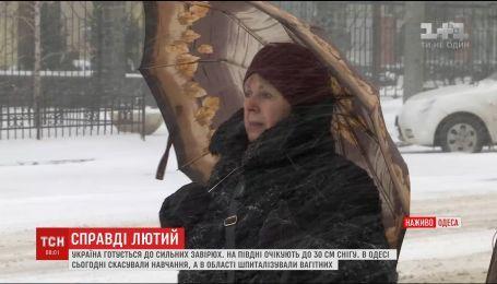 Негода в Україні: на Одещині готуються до можливих критичних ситуацій