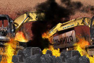Війна за надра Закарпаття. Невідомі спалили екскаватори компанії, що видобуває вугілля