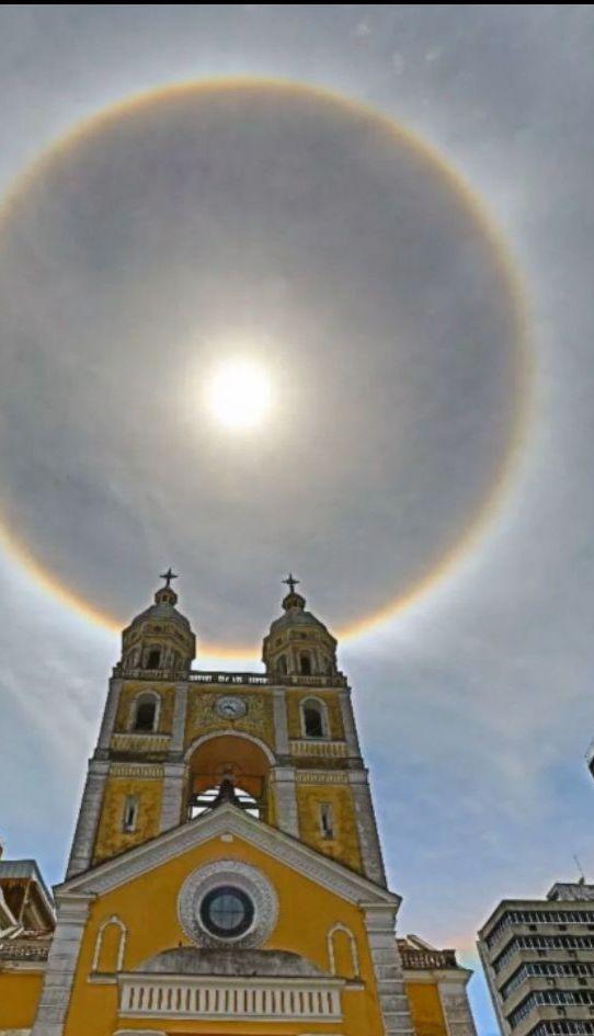 У Бразилії люди зафіксували рідкісний природний феномен із сонцем