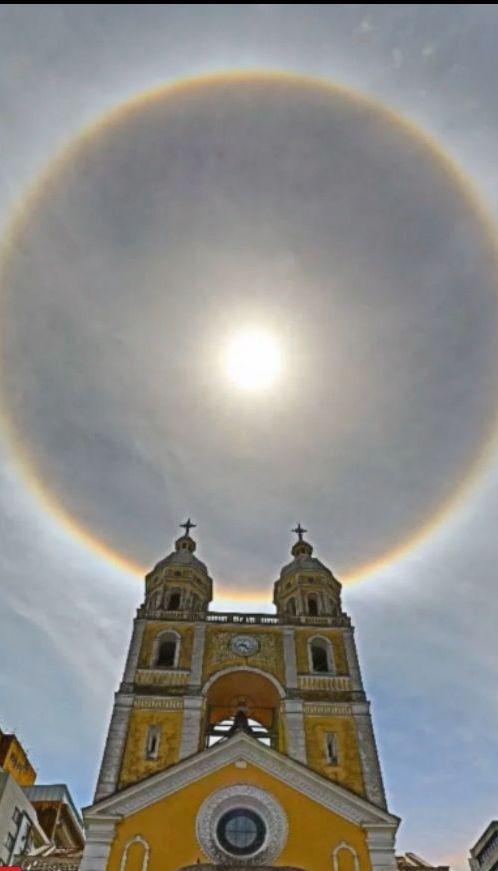 В Бразилии люди зафиксировали редкий природный феномен с солнцем
