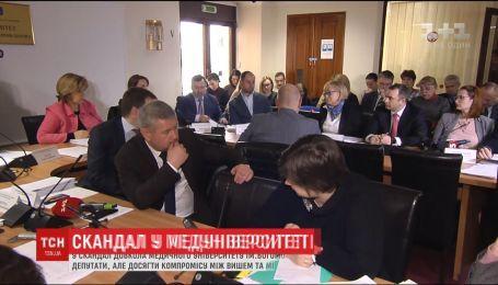 Народные депутаты попытались решить конфликт университета Богомольца и Минздрава