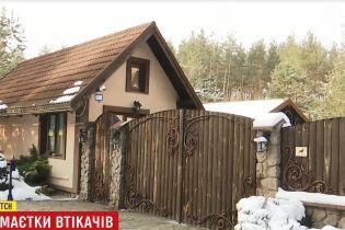 Арештовані, але доглянуті: під Києвом чекають вирішення своєї долі маєтки Арбузова, Захарченка та Лебєдєва