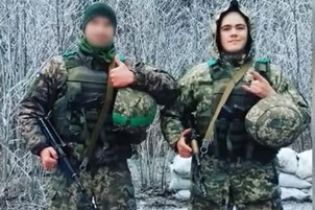 На Киевщине похоронили 19-летнего бойца АТО, который погиб от пули снайпера под Авдеевкой