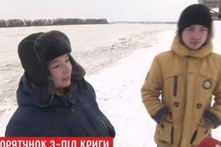 На Киевщине ищут двух студентов, чтобы наградить за спасение двух школьников из ледяной воды