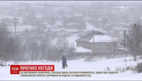 Украину посетит еще один мощный снежный циклон