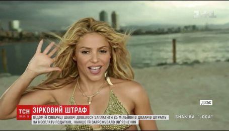 Певица Шакира едва не оказалась за решеткой из-за неуплаты налогов