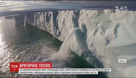 У Гренландії вчені зафіксували найвищу за останні півстоліття температуру