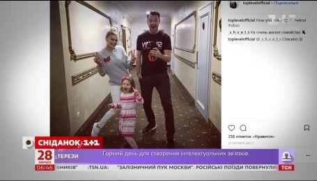 Тренер по художественной гимнастике Ирина Блохина ждет второго ребенка