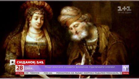 Из истории еврейского праздника Пурим