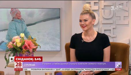Ириша Блохина рассказала о второй беременности