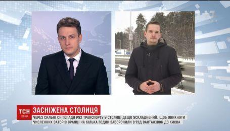 Крупногабаритному транспорту разрешили въезд в Киев