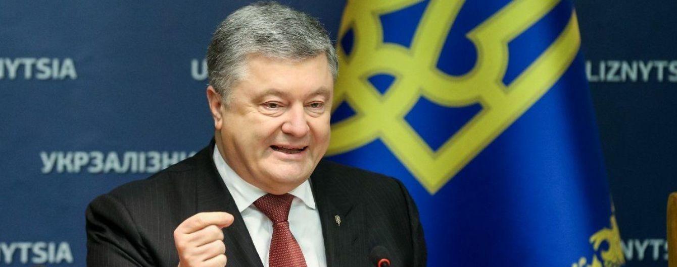 """Порошенко ожидает от ЕС создания собственного """"кремлевского списка"""""""