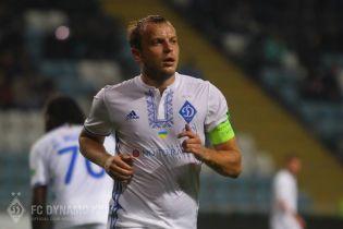 Динамовец Гусев пошел на тренерские курсы