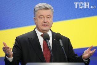 Порошенко подякував усім, хто долучився до акції на підтримку бранця Кремля Сенцова
