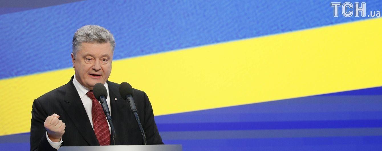 Порошенко поблагодарил крымского политзаключенного Балуха за мужество